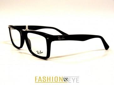 Ray-Ban szemüveg