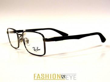 Ray-Bau szemüveg