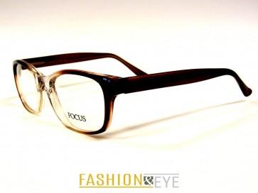 Focus szemüveg