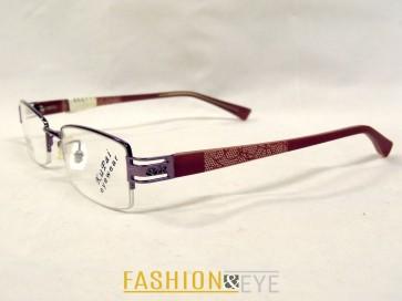 Kupai eyewear szemüveg