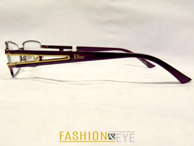 Dior szemüveg 7673318a6c
