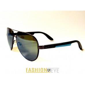 Carrera napszemüveg